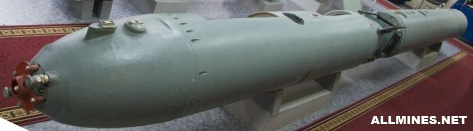 Мина-ракета ПМР-1