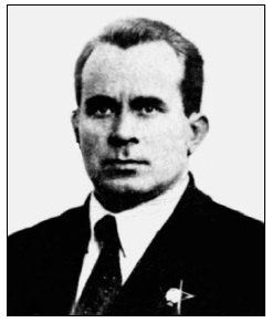 Пятницкий Алексей Алексеевич