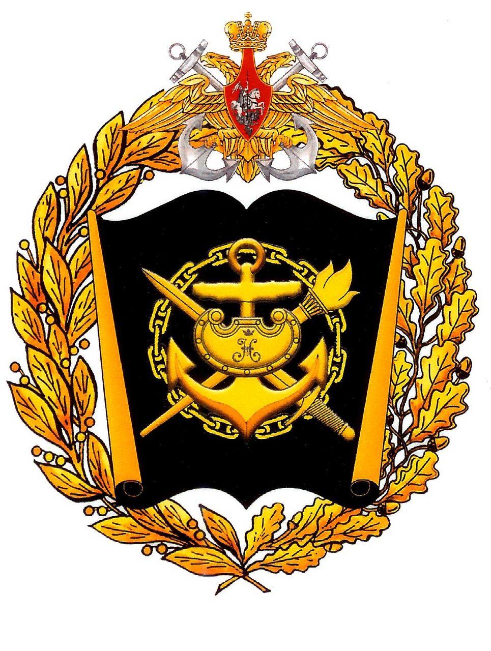 Герб Военно-морской академии