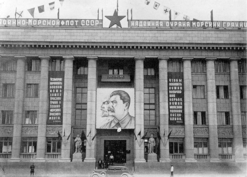 Здание Классов, 1947 г.
