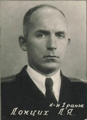 Лонцих Леонард Яковлевич